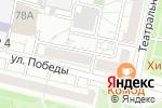 Схема проезда до компании Российский фонд культуры в Белгороде