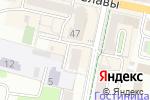 Схема проезда до компании Милана в Белгороде