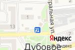 Схема проезда до компании Арбат в Дубовом