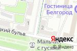 Схема проезда до компании ARTDECOR в Белгороде