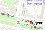 Схема проезда до компании Chester в Белгороде