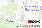 Схема проезда до компании Revlon Professional в Белгороде