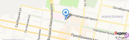 Фарвет на карте Белгорода