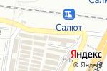 Схема проезда до компании Виста+ в Белгороде