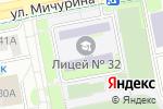 Схема проезда до компании Лицей №32 в Белгороде