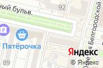 Схема проезда до компании Грот в Белгороде