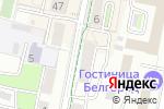 Схема проезда до компании Сто полок в Белгороде