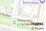 Схема проезда до компании Ангел премиум в Белгороде