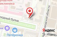 Схема проезда до компании Беренис в Белгороде