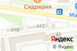 Схема проезда до компании Глобус в Белгороде