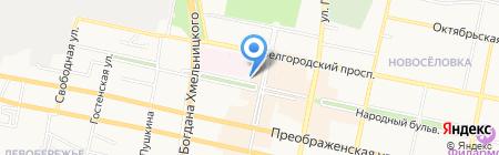 Идеал на карте Белгорода