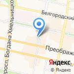 Marc Cain на карте Белгорода
