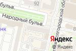 Схема проезда до компании София в Белгороде