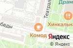 Схема проезда до компании КоМоД в Белгороде