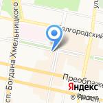 Грот на карте Белгорода