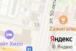 Схема проезда до компании Marc Cain в Белгороде