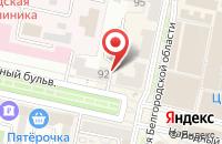 Схема проезда до компании Текстильная лавка в Белгороде