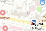 Схема проезда до компании Конфетница в Белгороде