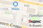 Схема проезда до компании Елена в Белгороде