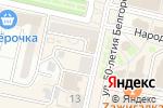 Схема проезда до компании Патентное бюро в Белгороде