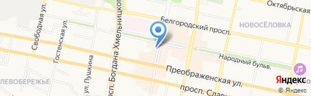 Немецкая обувь на карте Белгорода