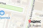 Схема проезда до компании Империя Меха в Белгороде