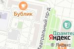 Схема проезда до компании Комильфо в Белгороде