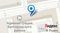 Компания Администрация Белгородского района на карте