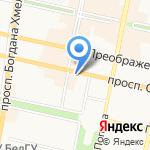 Викс Групп на карте Белгорода
