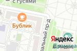Схема проезда до компании ДРАФТ в Белгороде