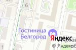Схема проезда до компании Рулька в Белгороде