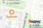 Схема проезда до компании Облака в Белгороде