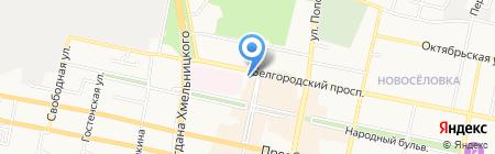 Леди Стиль на карте Белгорода