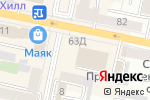 Схема проезда до компании Победа в Белгороде