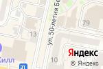 Схема проезда до компании Сет в Белгороде