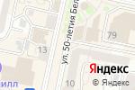 Схема проезда до компании СЕЛЕНА в Белгороде