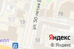 Схема проезда до компании Букинист в Белгороде