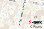 Схема проезда до компании ГАГАРИН БАР в Белгороде
