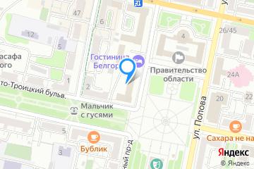 Афиша места Драматический театр им.М.С.Щепкина