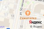 Схема проезда до компании Стиль Италии в Белгороде