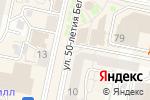 Схема проезда до компании Сан Тропе в Белгороде