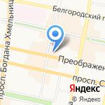 ВСЕ СВОИ на карте Белгорода