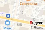 Схема проезда до компании Скиф-Тур в Белгороде