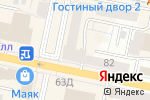 Схема проезда до компании Печати5 в Белгороде