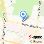 Зооцентр на карте Белгорода