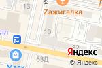 Схема проезда до компании Талисман красоты в Белгороде