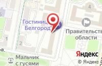 Схема проезда до компании Россельхозбанк в Белгороде