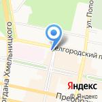 Участковый пункт полиции №12 на карте Белгорода