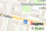 Схема проезда до компании Свет в Белгороде