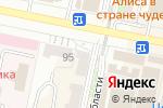 Схема проезда до компании Снежана в Белгороде